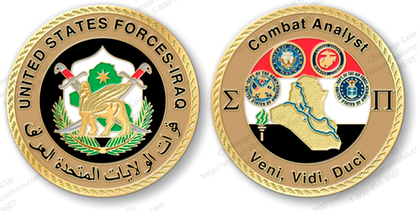 Front and reverse of Combat Analyst unit coin from United States Forces - Iraq.